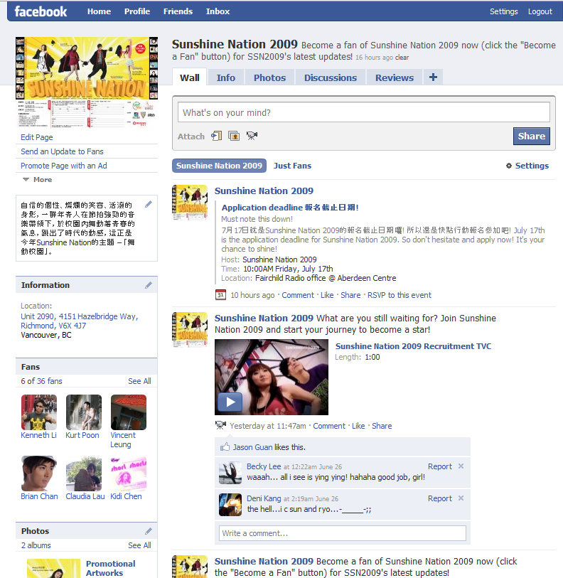 facebookcap