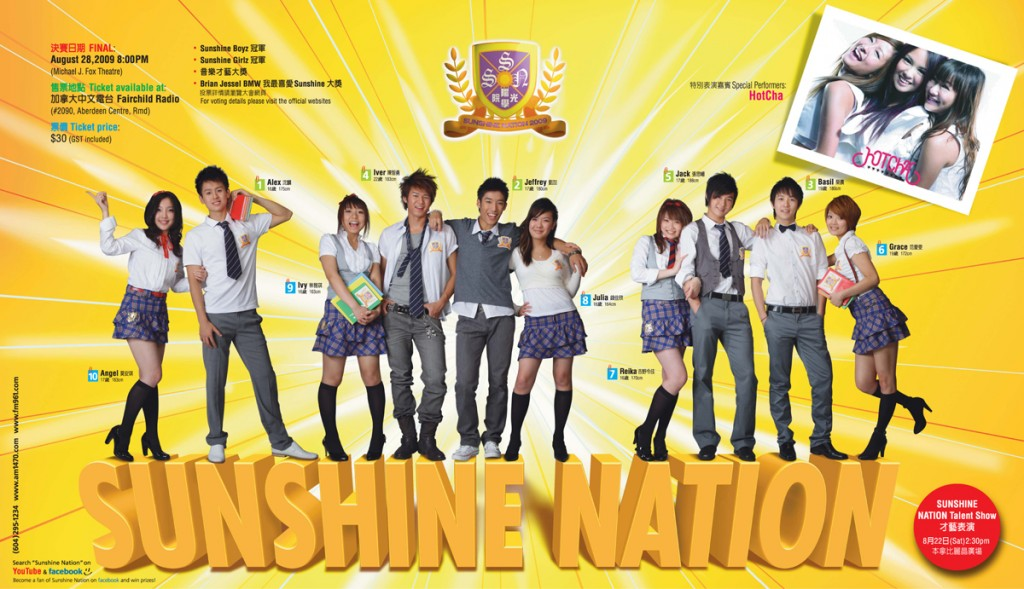 Sunshine_poster_Aug